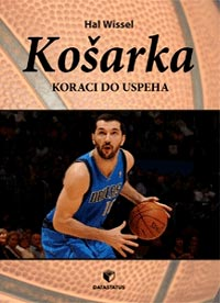 Kosarka,koraci do uspeha - Hal Wissel (Basketball :Steps To...)